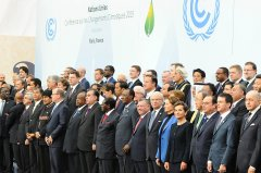 Image courtesy of the UNFCCC, via Flickr
